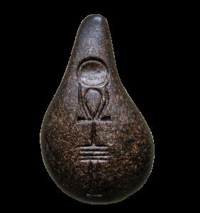 Stone of Harmony (gold black)